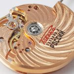 "Decoration ""Onega waves"" + print of logo on rotor - Gold-plated"